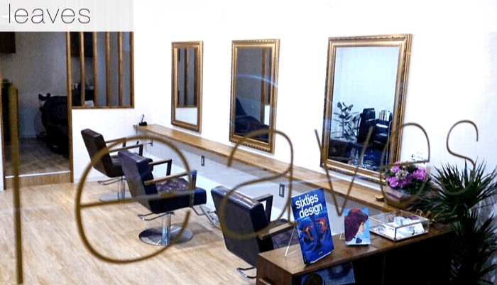 美容師 美容室 求人 ヘアサロン