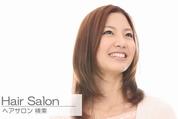 美容師 エステ ネイルサロン 求人